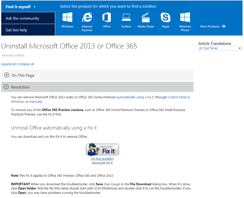 Office 365 - Product Key eingeben - Microsoft Community
